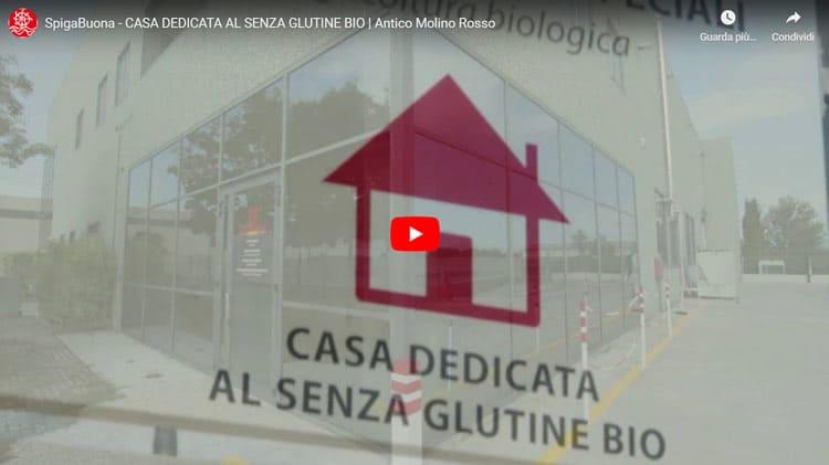 fermo immagine video aziendale stabilimento spigabuona